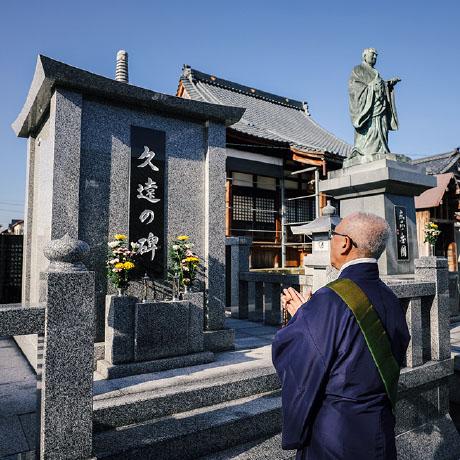 法華寺の永代供養